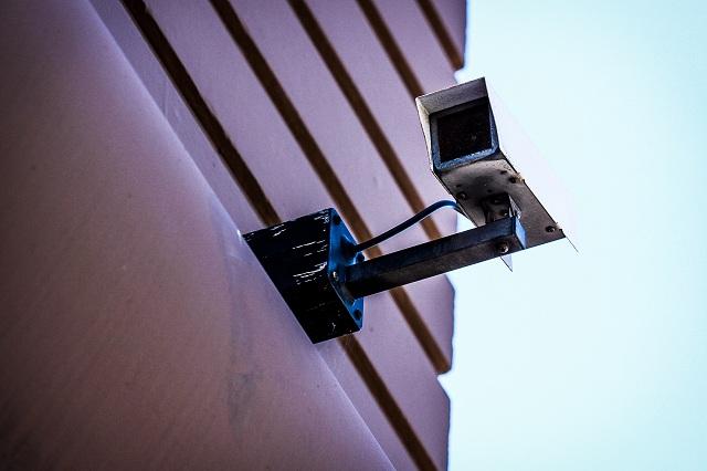 ometaci kamera za video nadzor