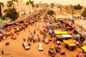 Grad u Indiji